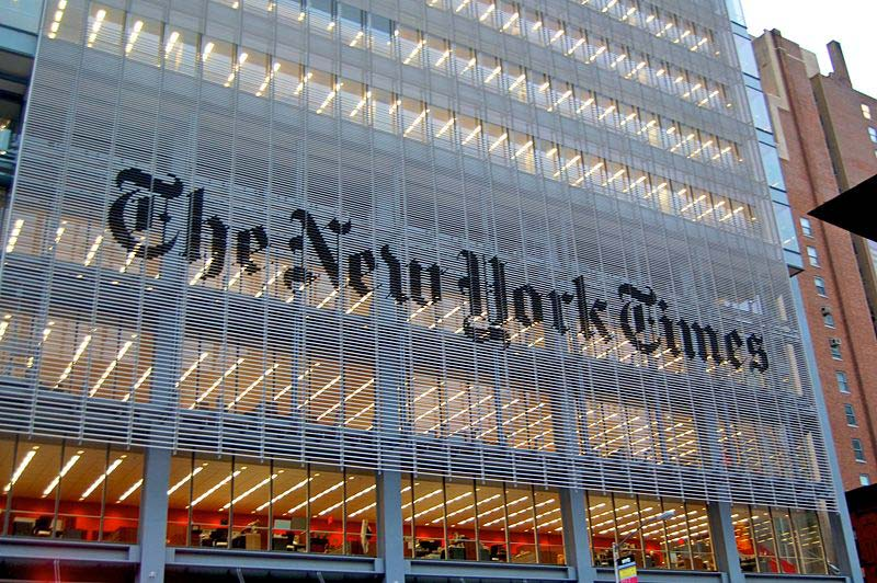 http://tonymartignetti.com/wp-content/uploads/2012/03/new-york-times-headquarters.jpg